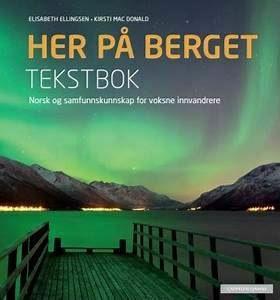 منابع یادگیری خودخوان نروژی